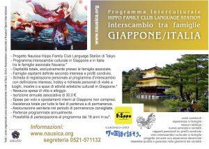 % Nausica Opera NAUSICA HIPPO JAPAN Nausica Opera